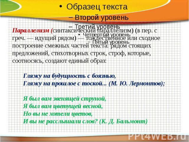zhenskie-vospaleniya-vagina
