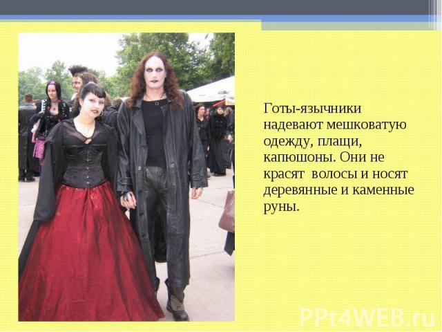 каталог детской одежды бемби украина