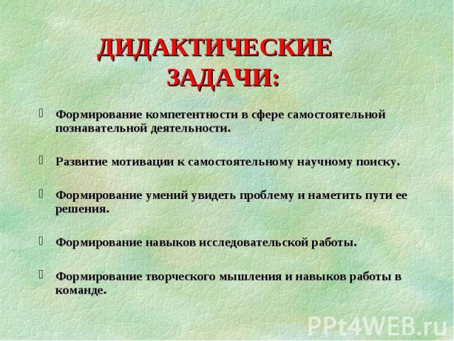 Гдз по Математике 5 Класс Кузнецова Шарыгин