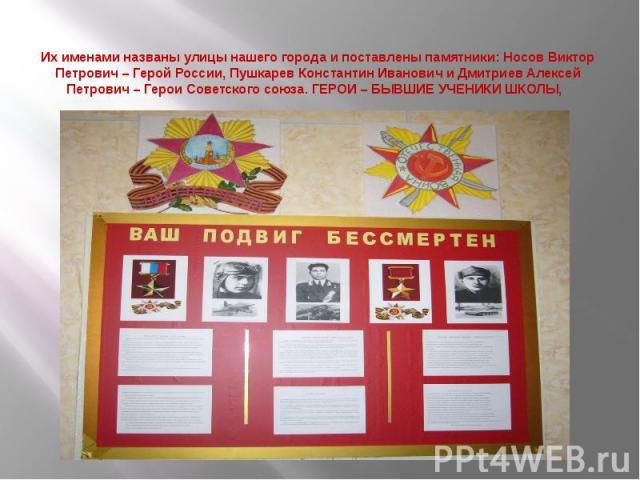 """Презентация на тему """"музей Вербина НН"""" - презентации по Истории скачать бесплатно"""