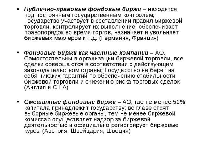 Лучшие брокеры бинарных опционов 7seven elevenpro 2016 1