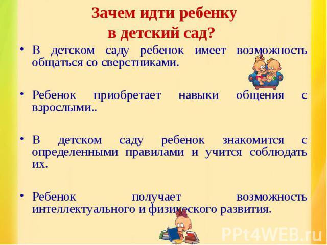 игры для детей 6-7 учиться читать