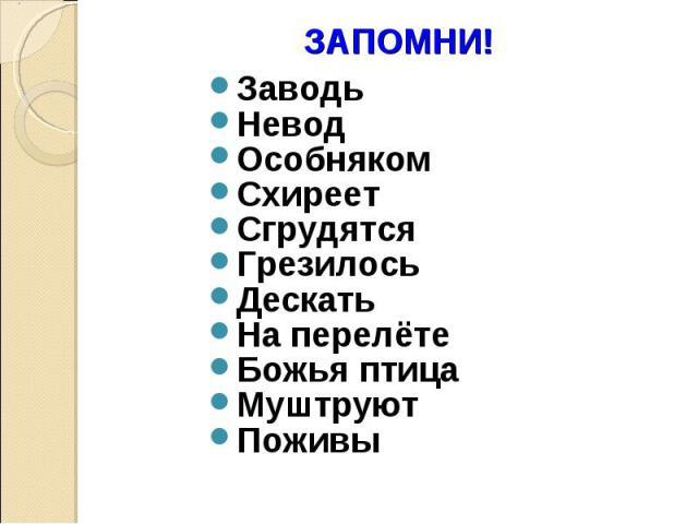 Презентация По Чтению Мамин Сибиряк Сказка Про Храброго Зайца