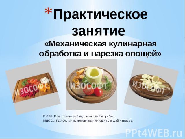 Рестораны фото стола и блюд