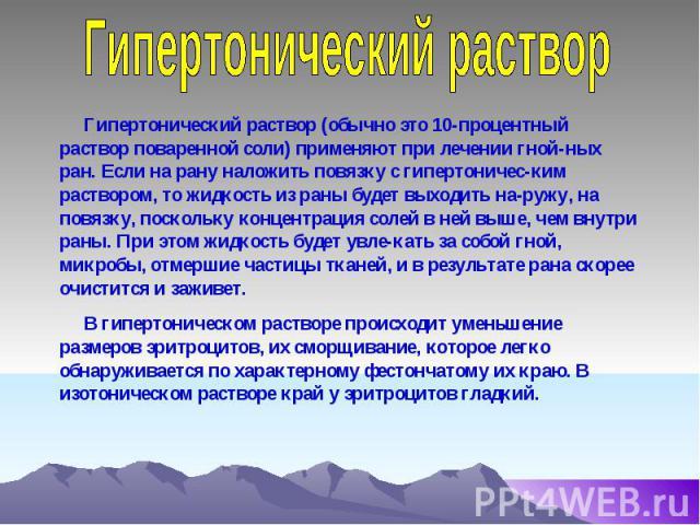Немозол  все вопросы и ответы.  03.ru - скорая помощь