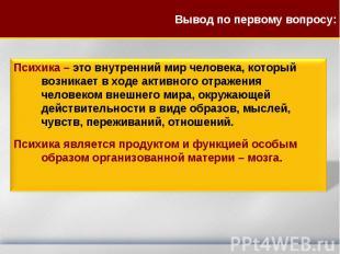 http://fs1.ppt4web.ru/images/3018/52253/310/img14.jpg