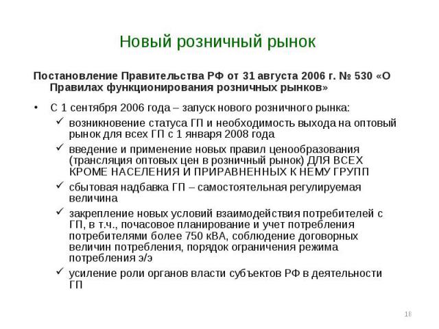 Пример акта выездной налоговой проверки