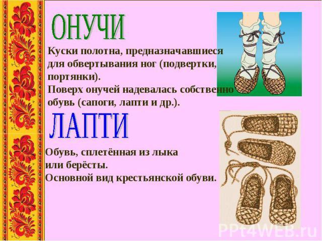http://fs1.ppt4web.ru/images/3018/88151/640/img5.jpg