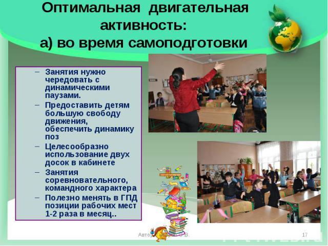 компьютерные игры для детей 4-6 лет развивающие