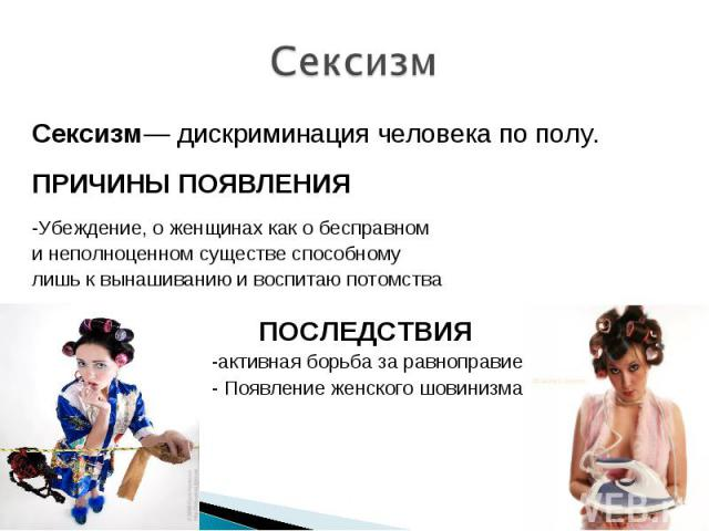 igrushki-dlya-analnogo-seksa-foto