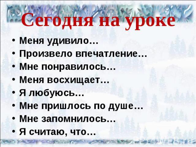 мороз иванович повесть сказка или нет