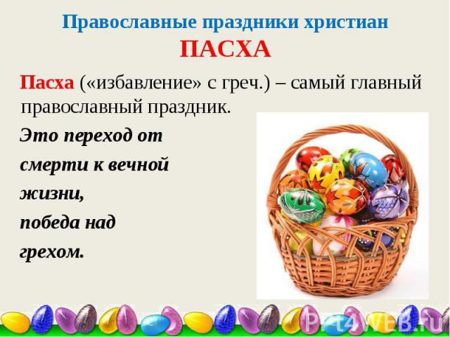 Сценарии организации праздника для детей