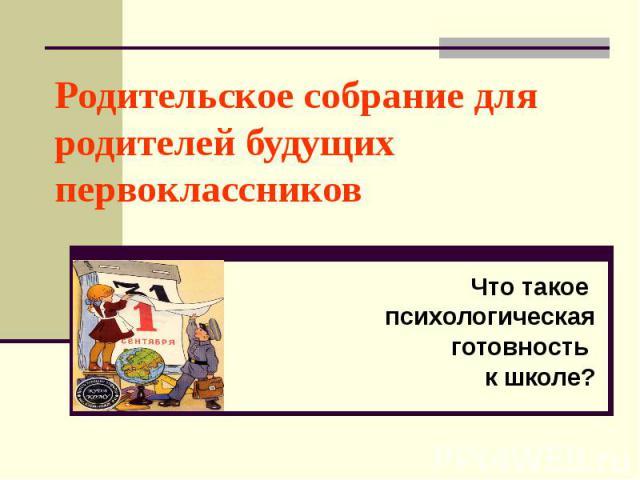 детали для ружья тоз-34 адреса по москве