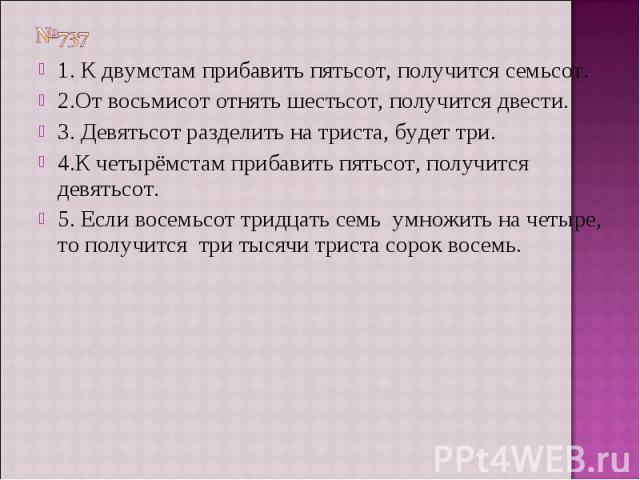 Pictwittercom/l7s3jbp00g