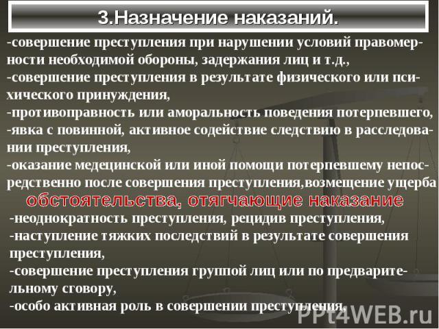 devchonka-vilizivaet-popu-spyashey-podruge