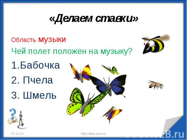 Фильм Физик Казино