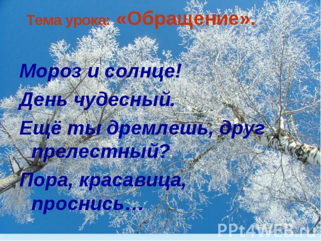 molodezh-otdihayut-porno-video