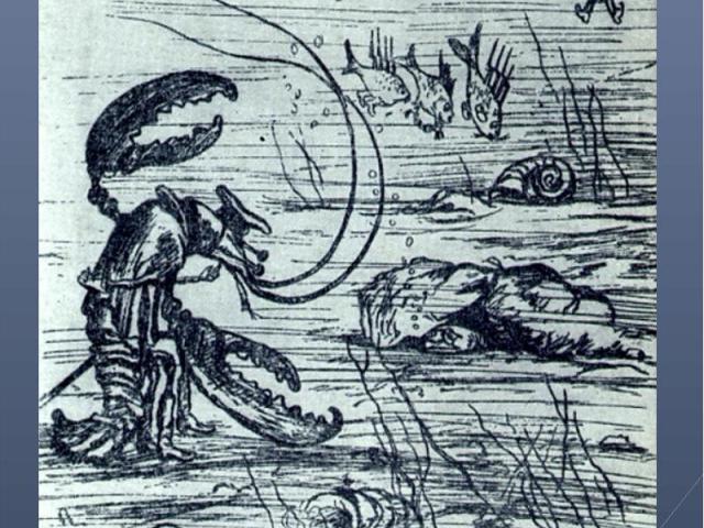 ловля пескарей рассказ