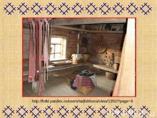 http://fotki.yandex.ru/users/tadishheva/view/1392/?page=0