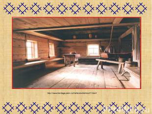 http://www.heritage.perm.ru/hohlovka/hohlov27.htm#
