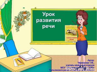Читать онлайн электронные учебники 8 класс