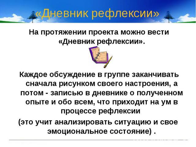 сочинение про краснотурьинск