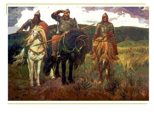 сочинение описание картины васнецова ко