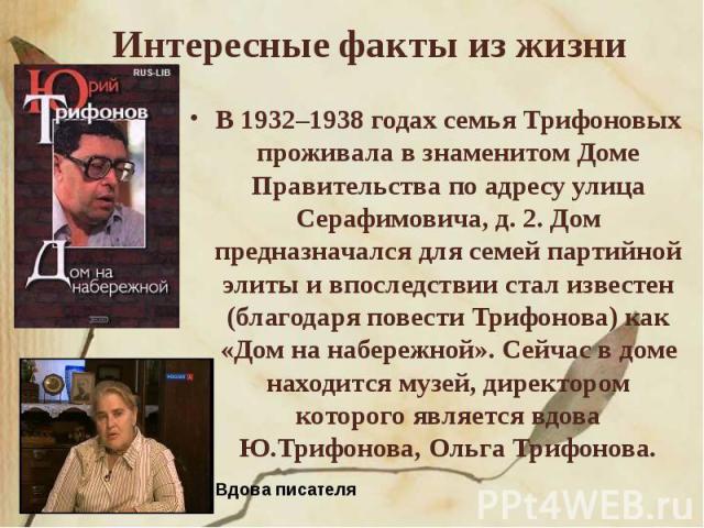 Гагарин юрий алексеевич – первый в