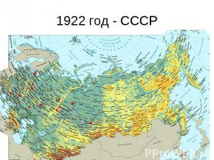 Resim arama hizmeti sayesinde tüm netden bulunan карта россии foto resimleri...