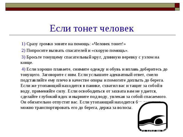 ООО Книжный маркет