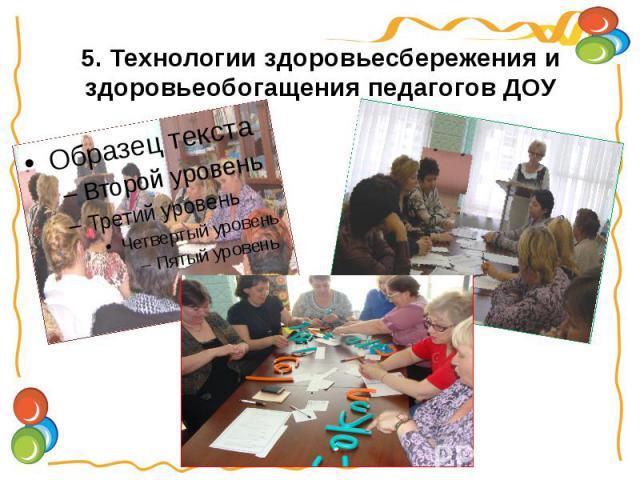 Status-style.ru - Страница 334