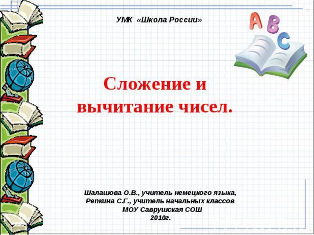 book математика специальные функции