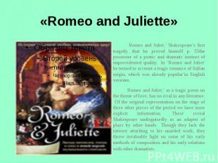 romeo and juliet comparative essay