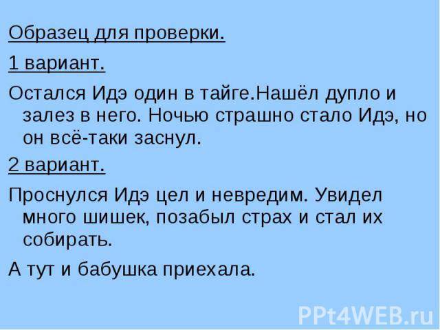 колобок. русская народная сказка скачать