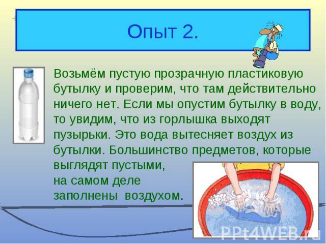 Презентация Про Плавание
