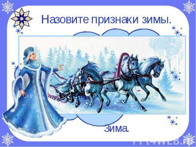 Андрей борисович мороз рггу
