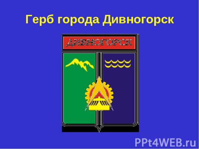 Телефонный Справочник Железногорска Красноярского Края