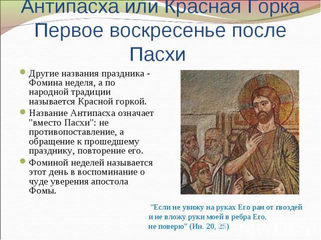 http://fs1.ppt4web.ru/images/4134/62528/640/img15.jpg