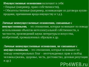 1.1 Сущность и значение гражданско-правового договора в современных условиях.