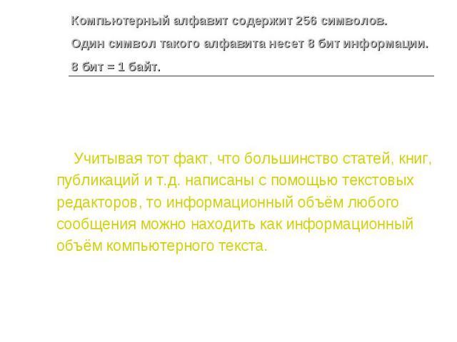 Ответы Mail Ru: Сколько кБ в 1 ГБ?