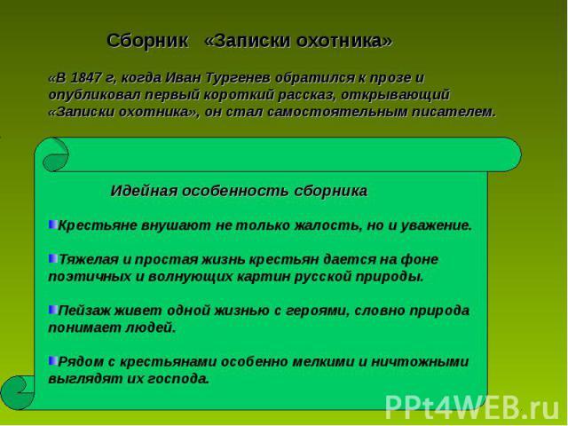 Морозов павел сергеевич отставка