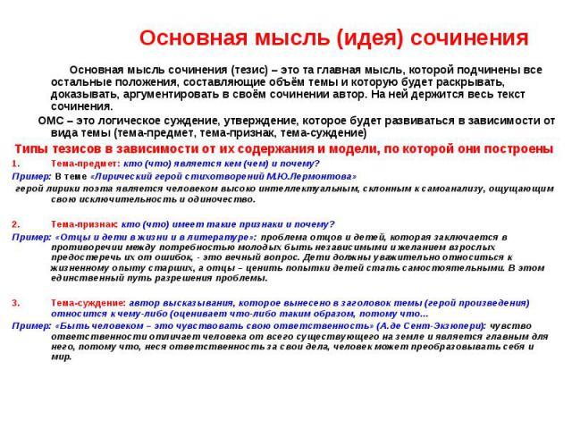 Запись дисков програмку nero на российском языке