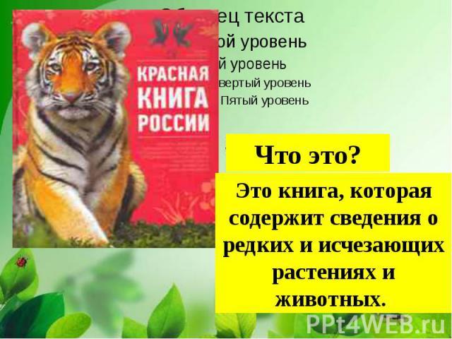 гдз по английскому 4 верещагина афанасьева 2014