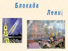 cталинградская битва
