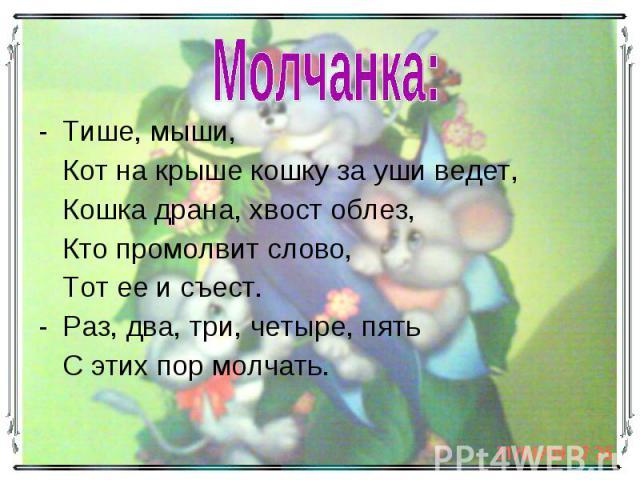 foto-transi-igrushki