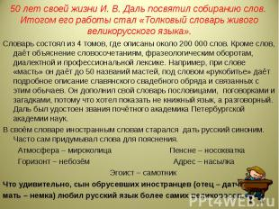 http://fs1.ppt4web.ru/images/5342/69195/310/img10.jpg