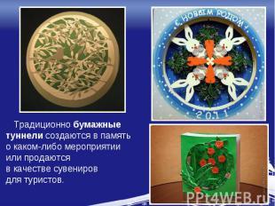 reshebnik-po-russkomu-yaziku-buneev-buneeva-komissarova-tekucheva-6-klass