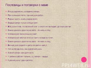http://fs1.ppt4web.ru/images/5345/77832/310/img13.jpg