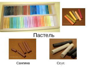 материалы для графических работ по рисунку