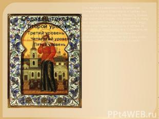 Уча людей правдивости, блаженная Ксения нередко открывала и тайны тех лиц, кого